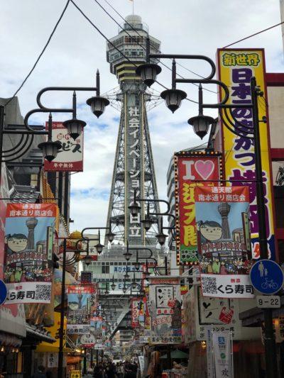 Le Gakurekibyō ou le syndrome du diplôme: un phénomène social assez répandu au Japon et dans les pays occidentaux