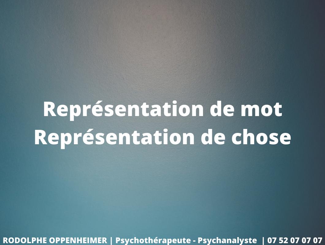 Read more about the article Représentation de mot – Représentation de chose